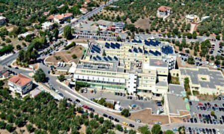 Το Νοσοκομείο Καλαμάτας παρουσιάζει τα ενεργειακά έργα του σε διεθνή έκθεση