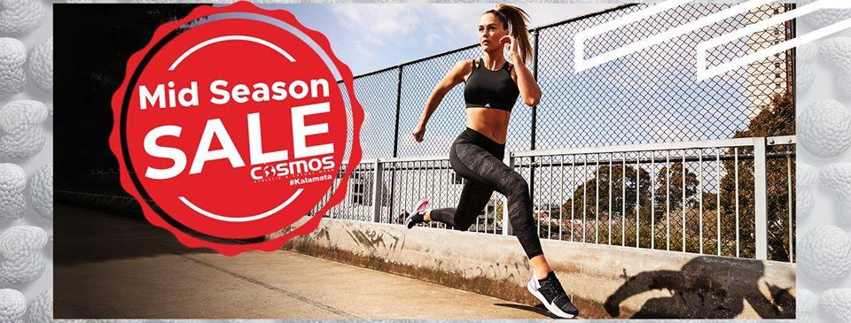 COSMOS: Με αυτά τα παπούτσια θα τρέξεις στον Αυθεντικό Μαραθώνιο της Αθήνας!