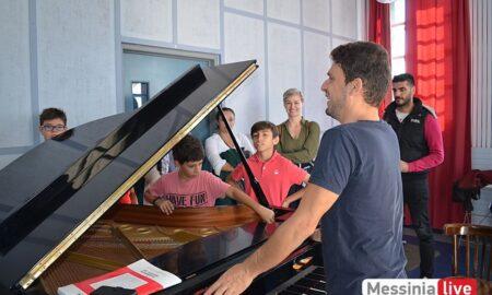 Δημοτικό Ωδείο Καλαμάτας: Πλήθος κόσμου στην Open Day για να γνωρίσουν το σπουδαίο έργο του