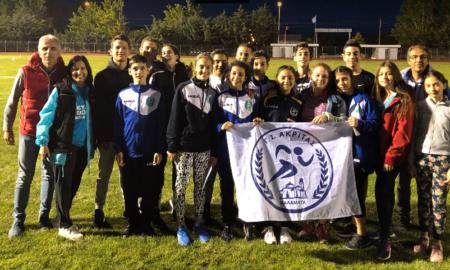 Πάνω από 100 αθλητές του ΓΣ ΑΚΡΙΤΑ 2016 σε αγώνες στίβου το Σάββατο στη Μεγαλόπολη