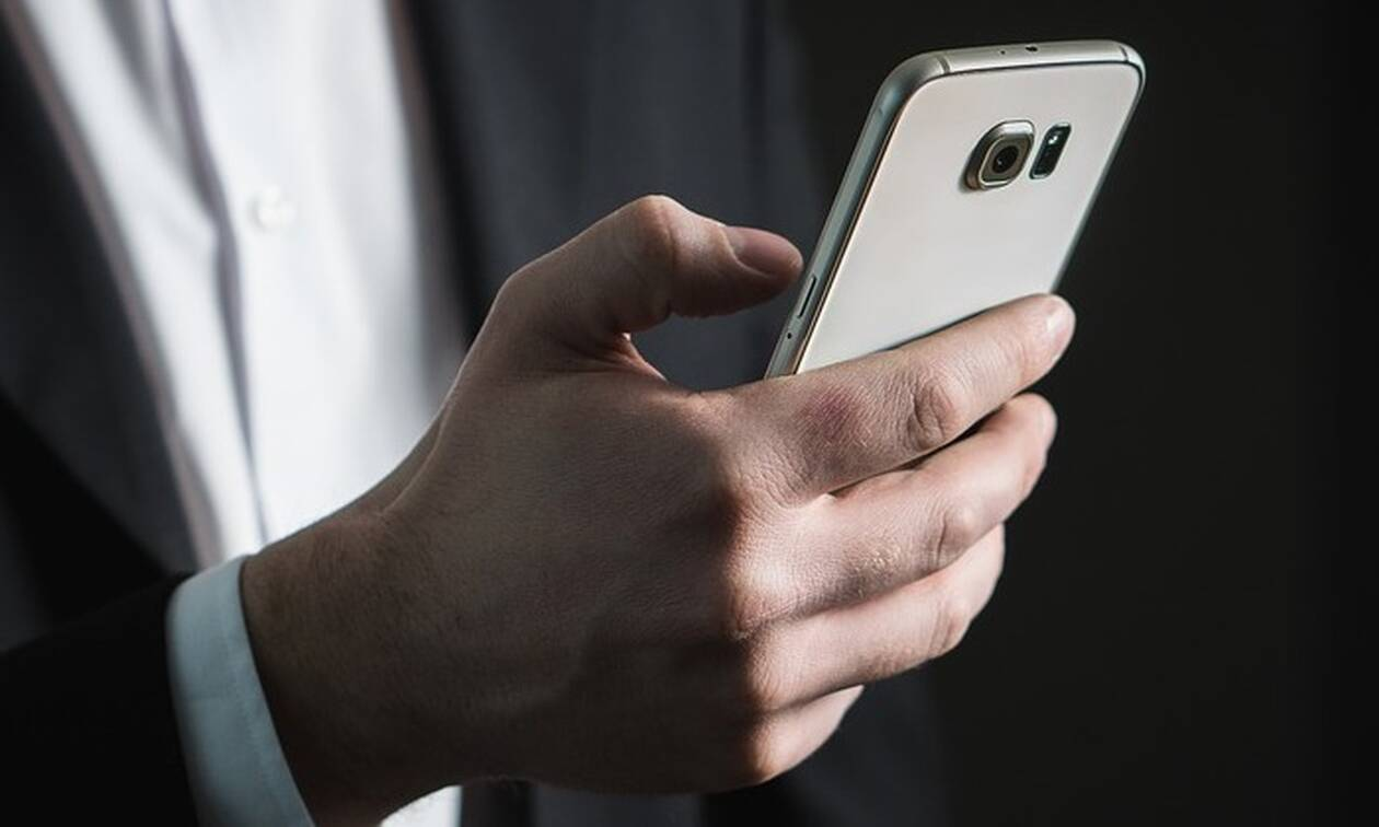 ΑΔΑΕ : Κίνδυνος για τα προσωπικά δεδομένα οι νέες τεχνολογίες