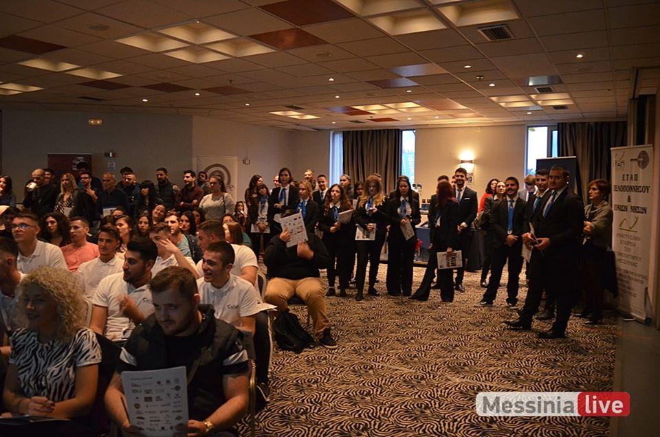 9ο Σχολείο Τουρισμού Καλαμάτας: Λαμπερή πρεμιέρα με 1.700 συμμετοχές