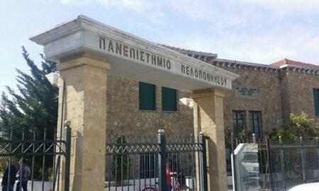 Βουλευτές Πελοποννήσου του ΣΥΡΙΖΑ: Κατεδάφιση της Δημόσιας Παιδείας και λουκέτο στις σχολές η στόχευση της Κυβέρνησης της ΝΔ