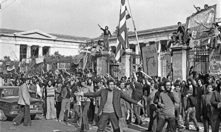 """""""Αγωνιστική Συνεργασία Πελοποννήσου: """"Το Πολυτεχνείο ζει. Ο αγώνας συνεχίζεται"""""""