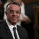 """Σταϊκούρας: """"Προέχει η δημοσιονομική πειθαρχία και μετά τα βοηθήματα"""""""
