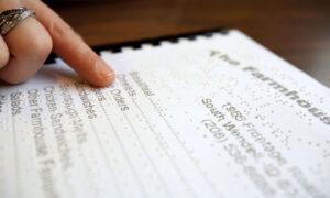 Εμπορικός Σύλλογος Κυπαρισσίας: Καλεί τις επιχειρήσεις να βάλουν τιμοκατάλογο με τη γραφή Μπράιγ για τους τυφλούς