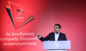 Τσίπρας: Ας φέρουν νωρίτερα τις εκλογές – Θα υπάρξει κυβέρνηση συνεργασίας