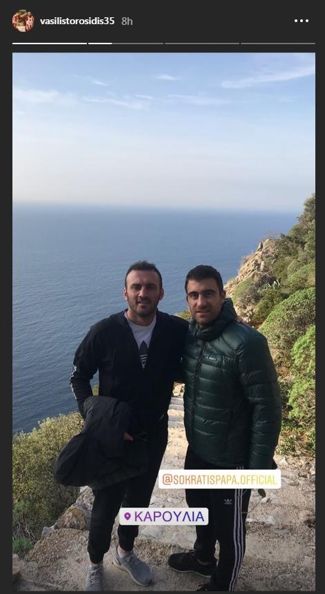Στο Άγιο Όρος ο Σωκράτης με τον Τοροσίδη