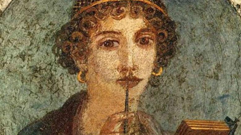 """""""Οι γυναίκες φιλόσοφοι στην αρχαιότητα-Υπατία, Ασπασία και Διοτίμα"""": Εκδήλωση για την Παγκόσμια Ημέρα Φιλοσοφίας"""