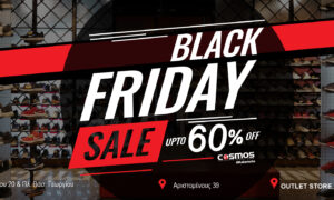 Black Friday στα καταστήματα COSMOS Καλαμάτας