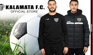 Απόλαυσε την ανανεωμένη boutique της KALAMATA FC στα καταστήματα COSMOS Καλαμάτα!