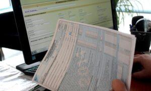 Τέλος η 20ετής παραγραφή για φορο-υποθέσεις
