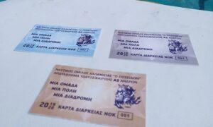 ΠΟΛΟ: Οι κάρτες διαρκείας του ΝΟ Καλαμάτας για την παρθενική συμμετοχή στην Α2 ανδρών