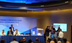 Σαρωτική νίκη της ΝΔ στην ΚΕΔΕ: Πρώτη με 19 έδρες