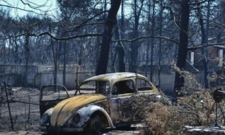 Νέα μήνυση συγγενών θυμάτων για την πυρκαγιά στο Μάτι
