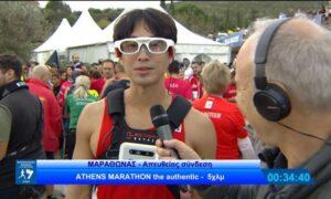 Τυφλός αθλητής από την Κορέα τρέχει μόνος του στον Μαραθώνιο