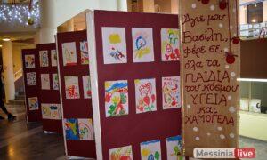 """Η """"Λιλιπούπολη"""" τιμά την «Παγκόσμια Ημέρα Παιδιού»"""