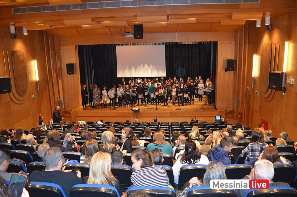 Χρυσό Βραβείο στα Εκπαιδευτήρια Μπουγά για την προετοιμασία των μαθητών στις εξετάσεις ξένων γλωσσών