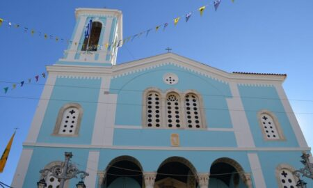 Το πρόγραμμα εορτασμού του Αγίου Νικολάου Φλαρίου Καλαμάτας