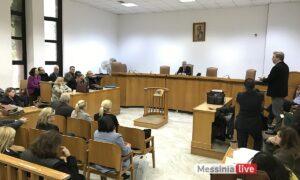 Δικηγορικός Σύλλογος Καλαμάτας: Διήμερη αποχή λόγω υποχρεωτικής διαμεσολάβησης και δικαστικού ενσήμου