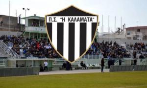 kalamata-logo-gipedo ΠΑΕ ΚΑΛΑΜΑΤΑ: Διαψεύδει για μεταγραφές και νέα πρόσωπα στη διοίκηση