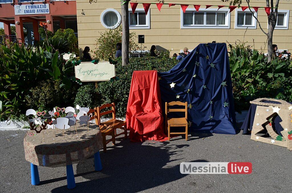 Εκπ.Μπουγά: Η Χριστουγεννιάτικη γιορτή του Παιδικού σταθμού