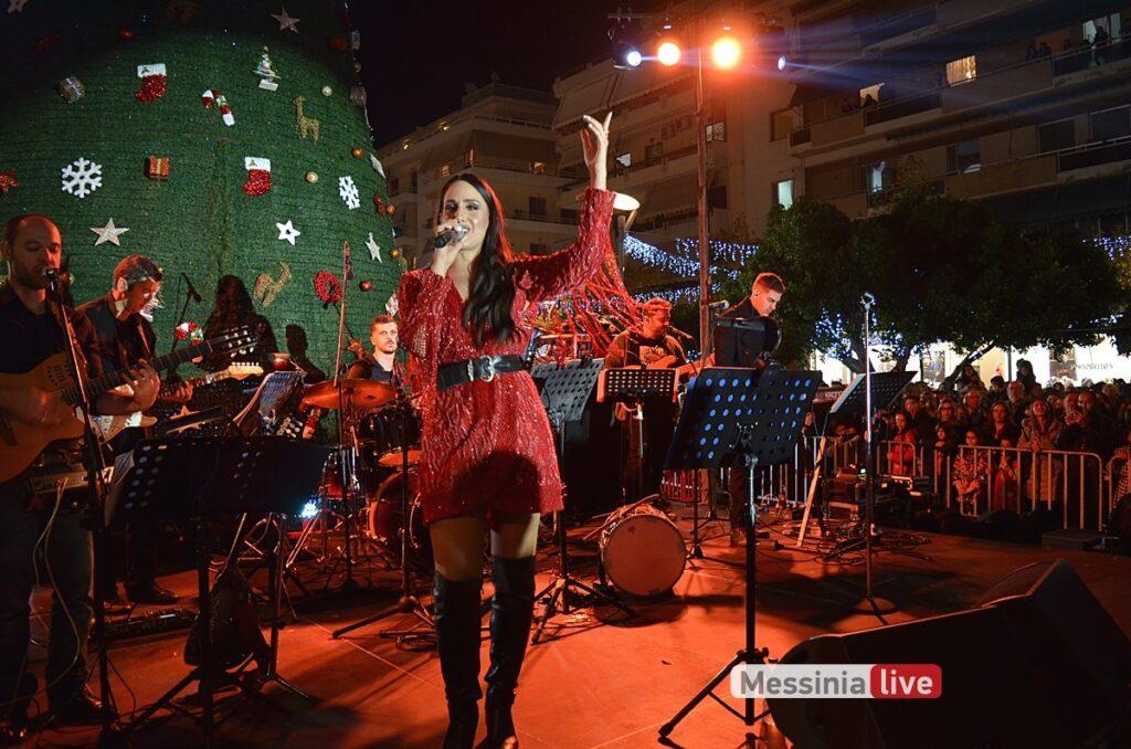 Η Καλαμάτα καλωσόρισε τα Χριστούγεννα με Μαλού και χιλιάδες κόσμου!