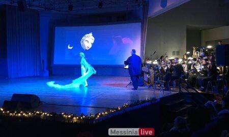 """Ενθουσίασε μικρούς και μεγάλους η παράσταση """"Χριστούγεννα στην Disney"""" στο Πνευματικό Κέντρο"""