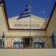 Λεβεντάκης: Με αυτό τον τρόπο γίνεται εξοικονόμηση χρημάτων για τον Δήμο Τριφυλίας