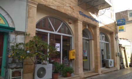 Πετράκος: Να παρέμβει ο Νίκας στην Κυβέρνηση και να σταλούν άμεσα υπάλληλοι στα ΕΛΤΑ Κορώνης