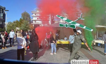 """Καλαματιανό Καρναβάλι 2020: Παρουσιάστηκε το νέο λογότυπο με σόου α λα """"Top Gun"""" στην κεντρική πλατεία!"""
