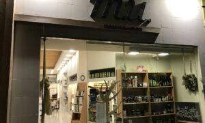 """MU"": Βιολογικά προϊόντα και προτάσεις δώρων με την υπογραφή της Ένωσης Μεσσηνίας"