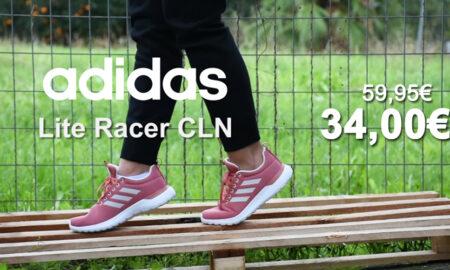 COSMOS Fridays: Το γυναικείο Adidas Lite Racer Cln με 34 €!