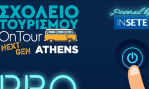 Tο Σχολείο Τουρισμού OnTour γίνεται NEXT GEN και πάει στην Αθήνα