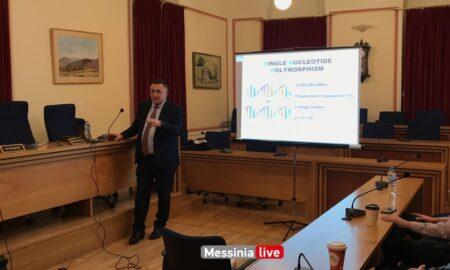 Ιατρική Εταιρία Μεσσηνίας: Ενημέρωση ιατρών για την Γενετική ιατρική από τον Π.Χαλβατσιώτη