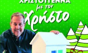 Bookmark: Ο Χρήστος Δημόπουλος έρχεται στην Καλαμάτα και παρουσιάζει το νέο βιβλίο του
