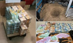 Οι αστυνομικοί ξέθαψαν ένα «βουνό» λεφτά!
