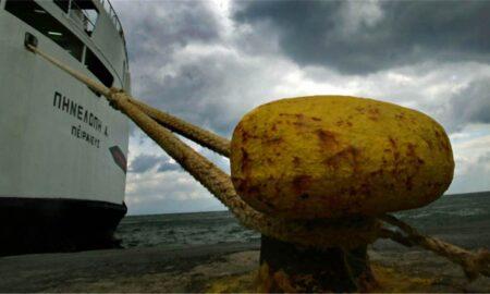 Κακοκαιρία Ζηνοβία: Δεμένα τα πλοία στα λιμάνια