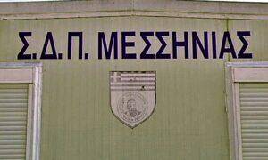 Σύνδεσμος διαιτητών Μεσσηνίας: Μηδενική ανοχή στην βία