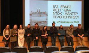 Αυλαία ρίχνει απόψε το 6ο Διεθνές Φεστιβάλ Ντοκιμαντέρ Πελοποννήσου