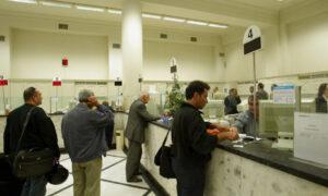 Οι τέσσερις συστημικές τράπεζες εισέπραξαν πάνω από 1,5 δισ. ευρώ σε προμήθειες το 2019