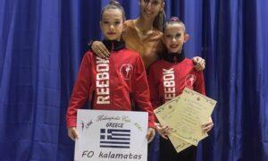ΦΟΚ: Ένα χρυσό μετάλλιο και διακρίσεις στους αγώνες της Ηλιούπολης