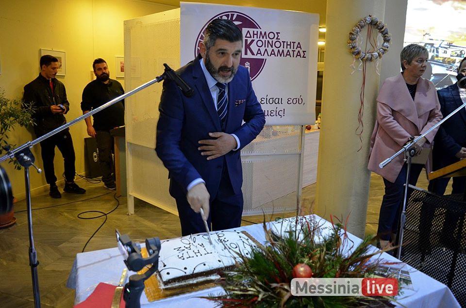 Κοινότητα Καλαμάτας: Εγκαινίασε τα νέα γραφεία της με κοπή της Βασιλόπιτας στο Πνευματικό Κέντρο