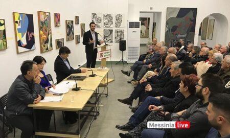 Χριστοδουλάκης: Θέλουμε να είμαστε χρήσιμοι για τους Ελληνες πολίτες