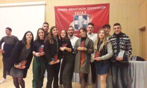 ΣΤΙΒΟΣ: Βραβεύτηκαν 14 αθλητές του Μεσσηνιακού από την ΕΑΣ ΣΕΓΑΣ Πελοποννήσου