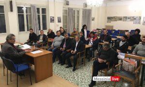 4η Συνάντηση Ανάταξης Ταϋγέτου: Απαιτείται συνολική και συλλογική ενεργοποίηση φορέων