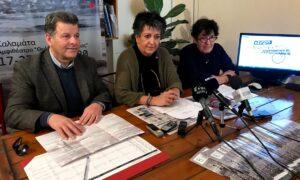 6ο Διεθνές Φεστιβάλ Ντοκιμαντέρ Πελοποννήσου: Ξεκίνησε η αντίστροφη μέτρηση…