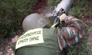 Κιτριές: Κινητοποίηση Aστυνομίας και Στρατού για εξουδετέρωση πυρομαχικών