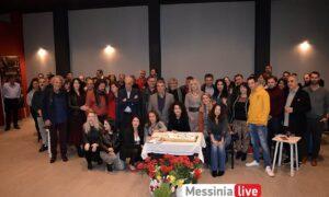 Θεατρική Διαδρομή: Έκοψαν την πίτα τους και γιόρτασαν τα 26 χρόνια τους στα θεατρικά δρώμενα της Καλαμάτας
