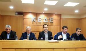 Το νομοσχέδιο για την Πολιτική Προστασία συζητήθηκε στο Δ.Σ. της ΚΕΔΕ παρουσία του ΓΓΠΠ Ν. Χαρδαλιά